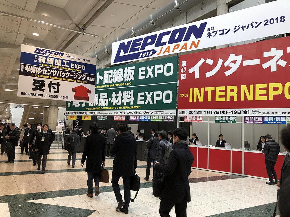万利隆参展日本2018汽车电子技术展